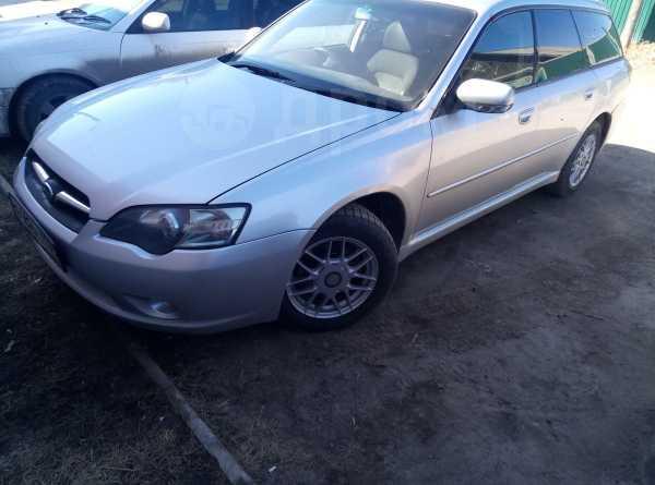 Subaru Legacy, 2004 год, 380 000 руб.