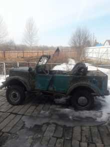 Прокопьевск 69 1962