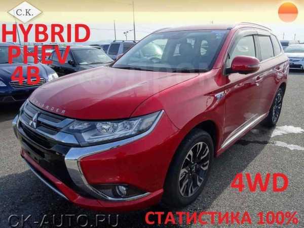 Mitsubishi Outlander, 2015 год, 1 569 000 руб.