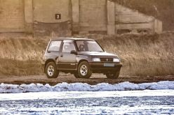 Владивосток Escudo 1989
