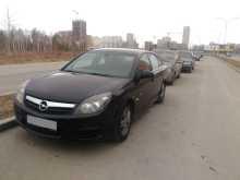 Екатеринбург Opel Vectra 2007
