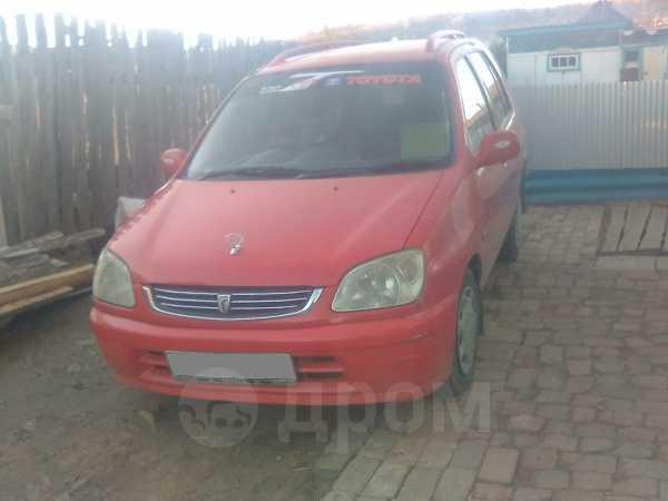 Toyota Raum, 2001 год, 180 000 руб.