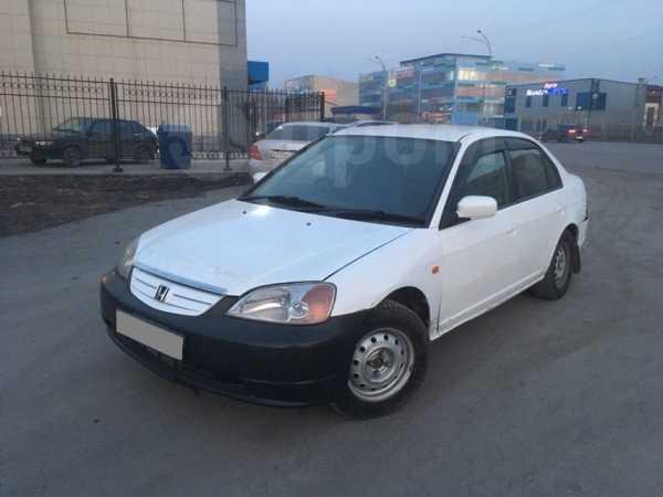 Honda Civic Ferio, 2002 год, 199 000 руб.