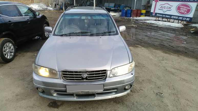 Nissan Avenir Salut, 1999 год, 90 000 руб.