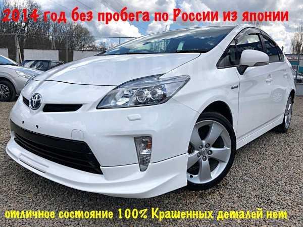 Toyota Prius, 2014 год, 999 500 руб.