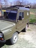 ЛуАЗ ЛуАЗ, 1989 год, 63 000 руб.