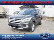 Кемерово Ford Kuga 2019