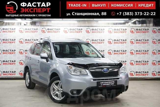 Subaru Forester, 2013 год, 879 000 руб.