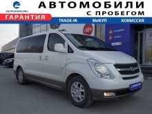 Томск H1 2011
