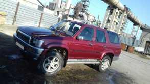 Курган 4Runner 1993