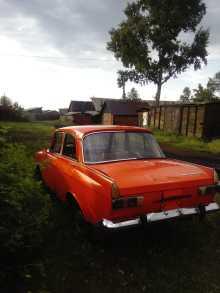 Шарыпово 412 1977