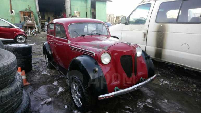 Москвич 401, 1954 год, 80 000 руб.