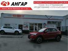 Ачинск Tiggo 7 2019