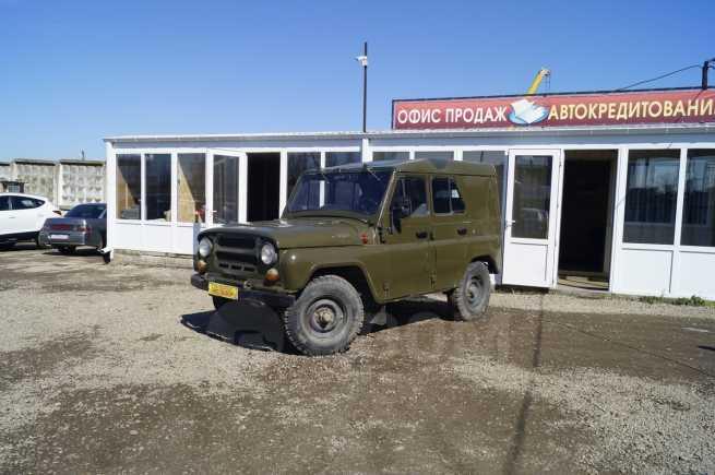 УАЗ 469, 1973 год, 100 000 руб.