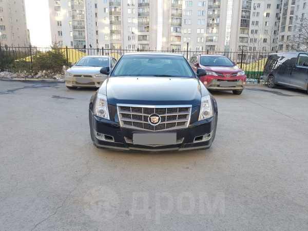 Cadillac CTS, 2008 год, 680 000 руб.