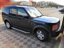 Краснодар Discovery 2005