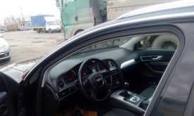 Курган A6 2007