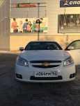 Chevrolet Epica, 2012 год, 475 000 руб.