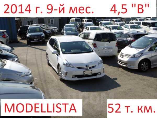 Toyota Prius a, 2014 год, 1 325 000 руб.
