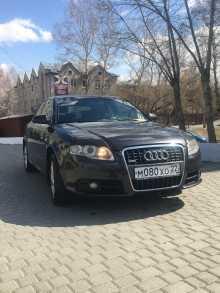 Барнаул A4 2006