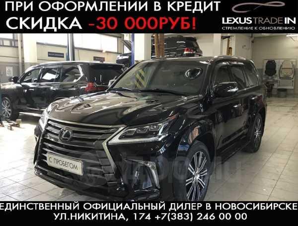 Lexus LX570, 2018 год, 6 529 000 руб.