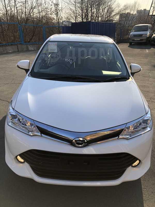 Toyota Corolla Axio, 2015 год, 754 999 руб.