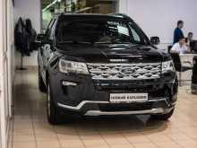 Ford Explorer, 2019 г., Ярославль