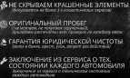 Лада Ларгус, 2013 год, 413 000 руб.