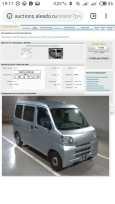 Daihatsu Hijet, 2015 год, 345 000 руб.