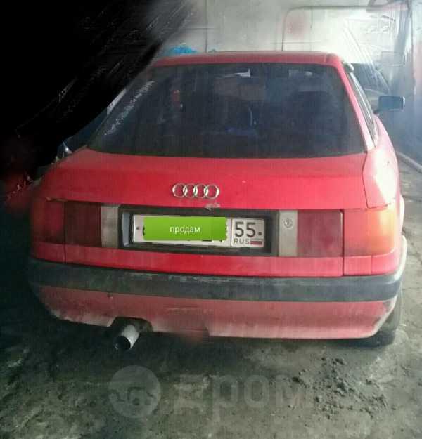 Audi 80, 1989 год, 55 000 руб.