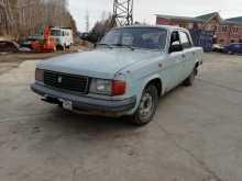 Новосибирск 31029 Волга 1997