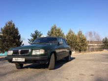 ГАЗ 3110 Волга, 2001 г., Хабаровск