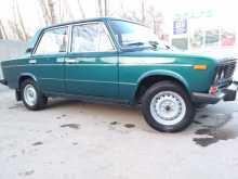Новосибирск 2106 1998