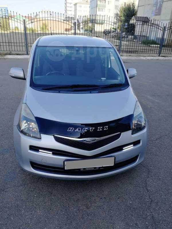 Toyota Ractis, 2007 год, 410 000 руб.