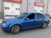 Volkswagen Bora, 2000 г., Челябинск