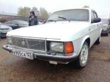 Армавир 3102 Волга 2001