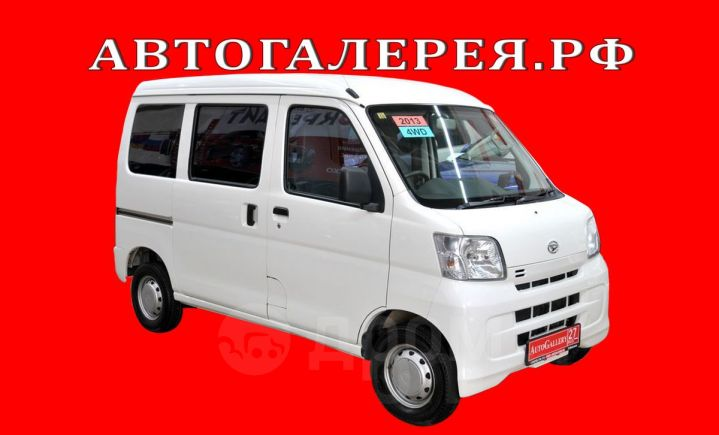 Daihatsu Hijet, 2013 год, 358 000 руб.