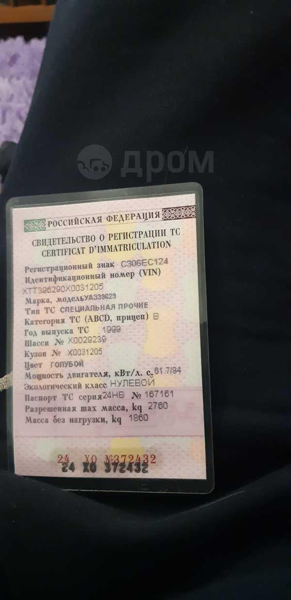 УАЗ Буханка, 1999 год, 87 000 руб.