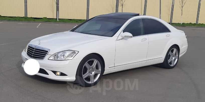 Mercedes-Benz S-Class, 2007 год, 925 000 руб.