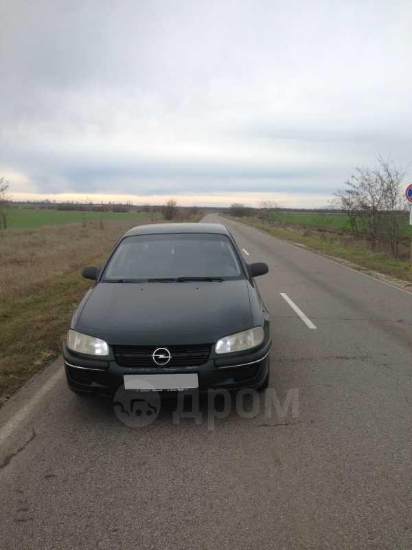Opel Omega, 1995 год, 115 000 руб.