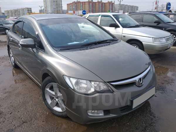 Honda Civic, 2007 год, 418 000 руб.