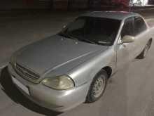 Сургут Clarus 2000