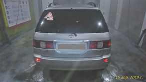 Котлас Picnic 1997