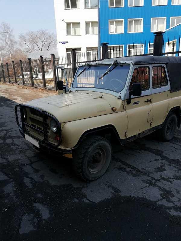УАЗ 3151, 1994 год, 85 000 руб.