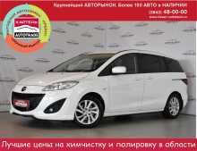 Кемерово Mazda5 2011