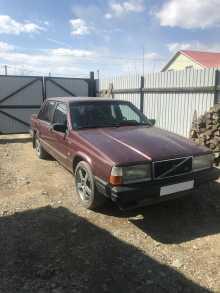 Иркутск 740 1990