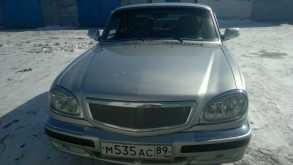 Ноябрьск 31105 Волга 2008