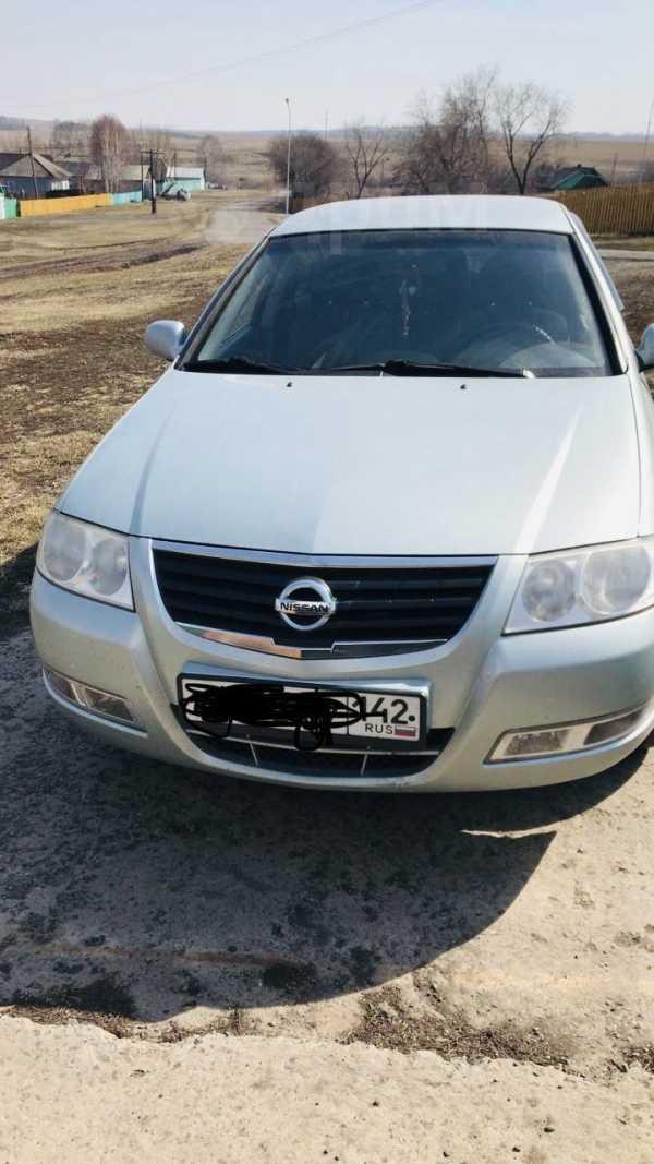 Nissan Almera Classic, 2006 год, 350 000 руб.