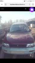 Mitsubishi Chariot, 1993 год, 60 000 руб.