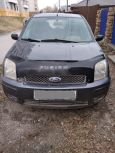 Ford Fusion, 2005 год, 140 000 руб.